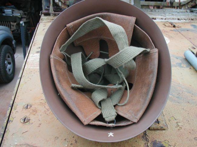 Replica WW2 Souvenir Jap NLF Helmet liner