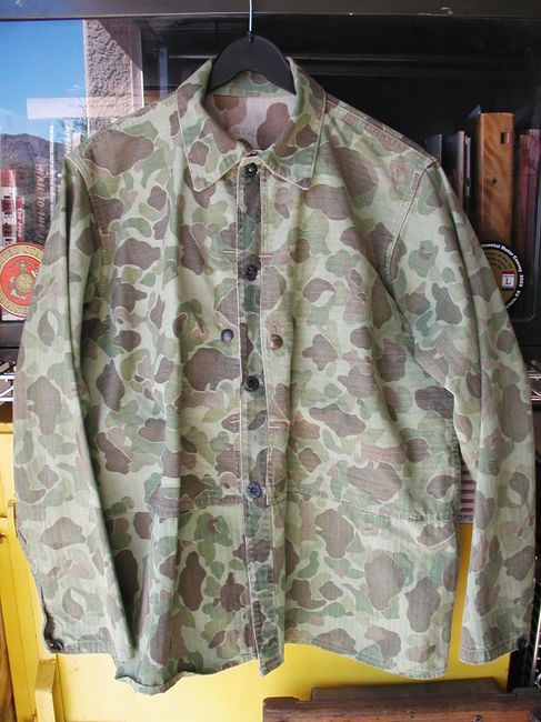 USMC P44 Camouflage Shirt